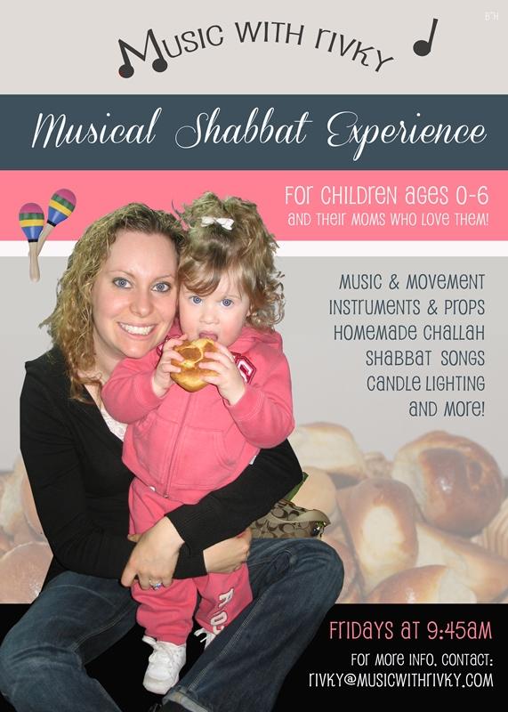 Shabbat Flyer8 copy - Copy (2)